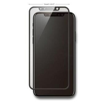 【ご予約受付中】iPhoneXガラスフィルムTOUGHGLASS二次硬化処理ブルーライトカット割れにくいガラスフルカバータイプ新製品