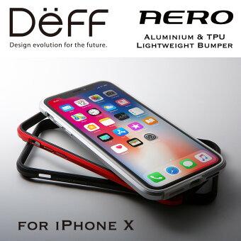 iPhoneXアルミバンパー