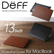 "MacBookPro2016用13インチPUレザージャケット""""PULeatherJacketforMacBook"""""
