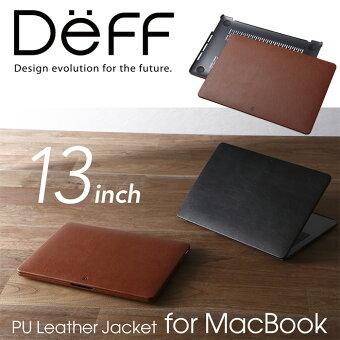 "MacBookPro2016用13インチPUレザージャケット""""PULeatherJacketforMacBook"""""