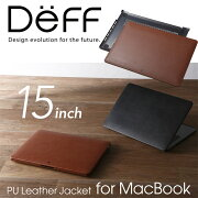 "MacBookPro2016用15インチPUレザージャケット""""PULeatherJacketforMacBook"""""
