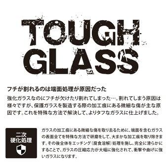 iPhone8/7/6s/6ガラスフィルムTOUGHGLASS二次硬化処理AGCDragontrailX採用割れにくいガラスフチなし透明タイプ新製品