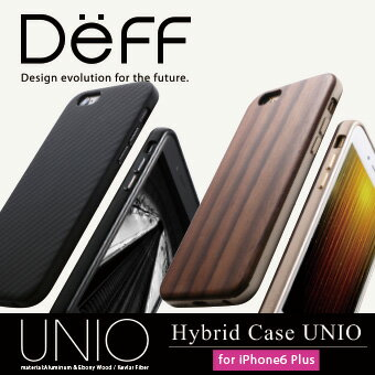 iPhone6Plus用HYBRIDケース「UNIO」ケブラーや天然木(黒檀)とアルミを使った保護力の高いケースHybridCaseUNIOforiPhone6Plus【レビューキャンペーン対象商品】