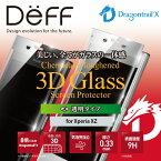 Xperia XZ 全面3D強化ガラスフィルム ラウンドした画面の端まで強力保護 3D成形 ドラゴントレイルX 透明クリア docomo SO-01J au SOV34 Softbank 【送料無料】