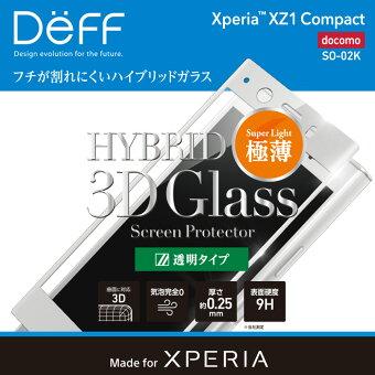 XperiaXZ強化ガラスフィルムラウンドした画面の端まで強力保護3D成形ドラゴントレイルX透明クリア割れ難いdocomoSO-01KuSOV36Softbank【送料無料】