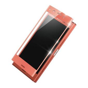 XperiaXZ1コンパクト強化ガラスフィルムラウンドした画面の端まで強力保護3D成形アルミノシリケート透明クリア割れ難いdocomoSO-02K【送料無料】新製品