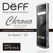 Xperiaz5chrono