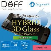iPhone7Plus強化ガラスフィルム極薄でフチが割れにくい3D成形ドラゴントレイルX透明クリア強力保護AppledocomoauSoftbank【送料無料】