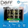 Xperia X Compact 強化ガラスフィルム ラウンドした画面の端まで強力保護 3D成形 ドラゴントレイルX 透明クリア 割れ難い docomo SO-02J 【送料無料】 新製品