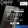 Xperia X Performance 強化ガラスフィルム ラウンドした画面の端まで強力保護 3D成形 ブルーライトカット 割れ難い docomo SO-04H au SOV33 Softbank 【送料無料】