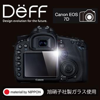 Canon EOS 7D対応 ディーフガラス保護フィルム【Deff直営ストア】 High Grade Glass Screen Pr...