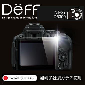 D5300対応 ディーフガラス保護フィルム【Deff直営ストア】High Grade Glass Screen Protector ...