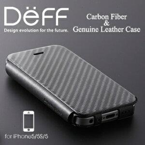 【Deff直営ストア】【送料無料】【予約受付中 8月上旬〜8月中旬発送予定】<< WEB販売限定品 >>GENUINE LEATHER & CARBON FIBER CASE for iPhone5/5s本皮とカーボンファイバーを組み合わせた手帳型ケース