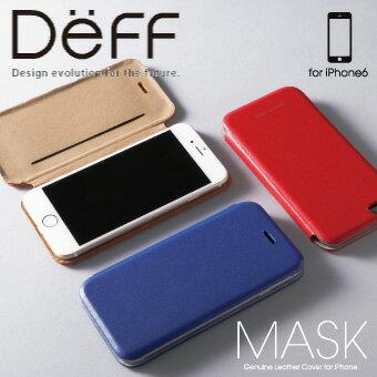 【Deff直営ストア】GenuineLeatherCoverMASKforiPhone6【送料無料】10月中旬〜下旬発送予定