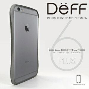 iPhone6 Plus,iPhone6s Plus用アルミバンパーCLEAVE ALUMINUM BUMPERスマートフォンアクセサリ...