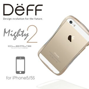 【Deff直営ストア】<< 予約特典 ポイント10倍 >>【送料無料】アルミバンパー iPhone5S/5用(ケース)CLEAVE ALUMINUM BUMPER Mighty2for iPhone5S/5初回入荷分9月末〜10月入荷予定。ゴールド初回分完売、次回10月末予定