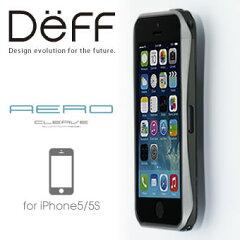 【Deff直営ストア】【送料無料】アルミバンパー iPhone5s/5用(ケース)CLEAVE ALUMINUM BUMPER AERO for iPhone5/5sグラファイトは5sのスペースグレイとピッタリ!2013年秋新作モデル