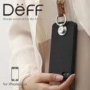 iPhone5S/5用 PUレザーケースマルチフィンガーリング搭載 ディーフ【Deff直営ストア】PUレザー...