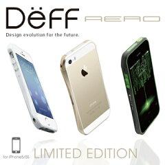 【Deff直営ストア】<< ただいまポイント10倍 >>【送料無料】アルミバンパー iPhone5s/5用(ケース)CLEAVE ALUMINUM BUMPER AERO for iPhone5/5s LIMITED EDITIONWEB限定モデル2013年秋新作モデル