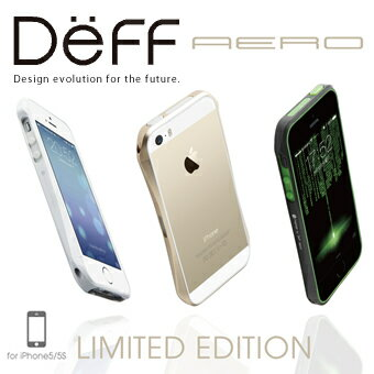 【Deff直営ストア】【送料無料】アルミバンパー iPhone5s/5用(ケース)CLEAVE ALUMINUM BUMPER AERO for iPhone5/5s LIMITED EDITIONWEB限定モデル2013年秋新作モデル