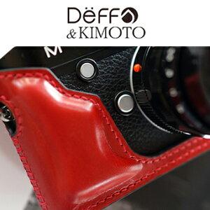 高級レザー(牛革)イギリス J&E Sedgwick社製を使用【Deff直営ストア】Leica M用カメラケース...