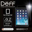 iPad Pro(9.7) / Air3 / Air2 / Air ガラスフィルム 極薄 0.2mm厚 空気抜け抜群【送料無料】