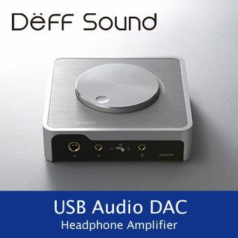 USBAudioDAC&ヘッドホンアンプ