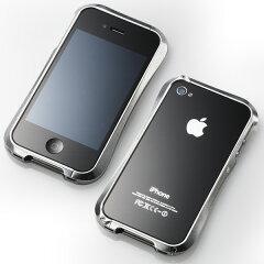 iPhone4Sにも対応!!アルミ素材を使ったiPhone4/4S用バンパーアルミ製iPhone4/4S用バンパー(ケ...