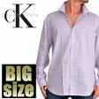 大きいサイズ メンズ カルバンクライン Calvin Klein チェック 長袖シャツ XXL [CK-006-E]