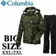 大きいサイズ メンズ COLUMBIA コロンビア グラスバレーパターンドレインスーツ 上下セット XXL [COL-002-Y1]