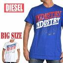 DIESEL ディーゼル 半袖 クルーネック Tシャツ T-DIEGO-RA 青 白 XXL XXXL 大きいサイズ メンズ あす楽