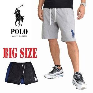 ポロラルフローレン POLO RALPH LAUREN ビッグポニー刺繍 鹿の子ショーツ ハーフパンツ ショートパンツ グレー 黒 ネイビー XL XXL 2XLT 大きいサイズ メンズ あす楽