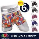 フルーツオブザルーム【FRUIT OF THE LOOM】 メンズ ボクサー ブリーフ パンツ 18 ...