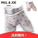 ポール&ジョー【PAUL&JOE】 メンズ ボクサー パンツ 16-1851ねこ検索ワード:ブランド ...