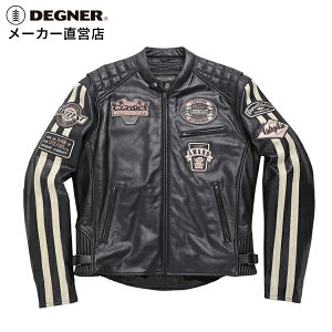 デグナー DEGNER レザージャケット 16WJ-9 メンズ 冬 防風 防寒 クラシカル ライダース 牛革 ヴィンテージ