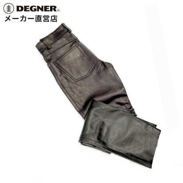 デグナー DEGNER レザーパンツ DP-10AN メンズ 28-36インチ ストレート 牛革