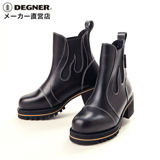 Boots and Vibram / sole / fire side Gore boots (women's) /BOW-1 DEGNER / degner