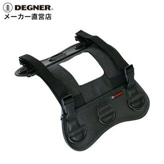 自行車 / 馬鞍 / 持有人安裝部件鞍持有人 /SBH-1 / /DEGNER / / degner