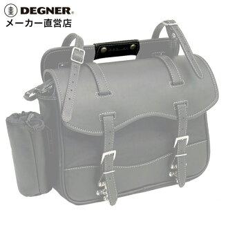 尼龍鞍回來為馬鞍下握把維修 / 修理 / 零件握把馬鞍峰 /NBGP-1 [DEGNER / degner,