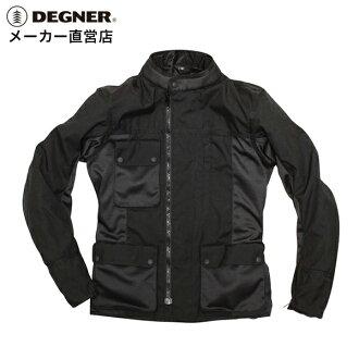 夾克網格自行車環防水透氣網眼套圈旅遊女士網格夾克保護器 DEGNER / degner