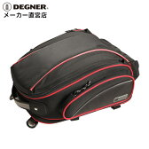 シートバッグ バイク シートバッグ シート ツーリング 容量アップ シートバッグ アジャスター シートバッグ リュック バイカーズ レインカバー シートバッグ リュックサック ネイキッド シートバッグ DEGNER デグナー NB-119(ブラック/レッドパイピング) 送料無料