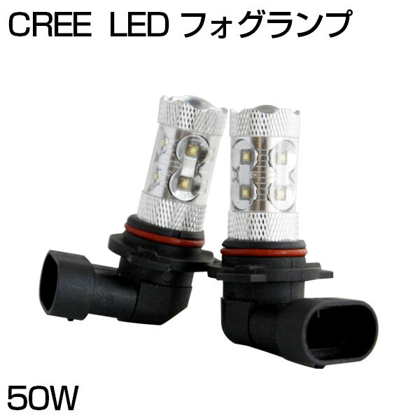 ライト・ランプ, フォグランプ・デイランプ  E51 NISSAN H11 50W CREE LED 1 12V LED LED H11 21