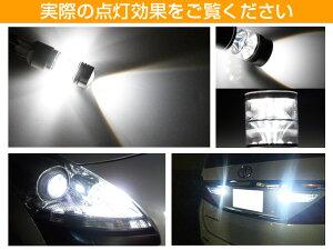 【即納】SHARP製360度発光LEDフォグランプ75W昼光色広角T20/S25/HB3/PSX26WシングルダブルLEDフォグセットフォグled12V対応アルミヒートシンク採用シャープ省エネLEDバルブ白ホワイト1年保証/hid