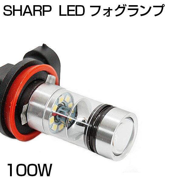 ライト・ランプ, フォグランプ・デイランプ  E51 NISSAN LED H11 SHARP 100W LED 360 LED LED H11 21