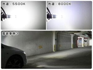 【即納】【送料無料】新視感!CREELEDヘッドライトH1H3ホワイト5500K/8000K全車種対応2500LMの爆光2面発光設計LED汎用純正フォグランプ12v対応バイクLEDバルブ☆CREE社新型COB光源チップ搭載!
