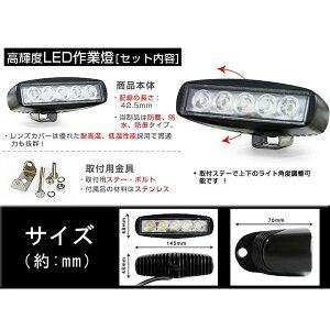 省エネLED15W小型12/24V夜釣り/マリンデッキライト集魚灯/作業灯白