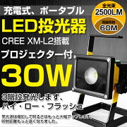 ��ŷ����ޡ�����̵�����о졪15W����CREEXM-L2LED���ż��ݡ����֥������2000LMUSB���ť����֥����4���ֲ�ǽLED�����LED���������ɿ�ù����ż��饤�ȴ������������������־���LED�����