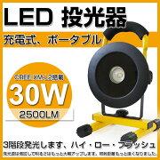 �ݥ����10�ܡ�����̵�����о졪�ݷ�30W����CREEXM-L2LED���ż��ݡ����֥������2500LMUSB���ť����֥����4���ֲ�ǽLED�����LED���������ɿ�ù����ż��饤�ȴ������������������־���LED�����