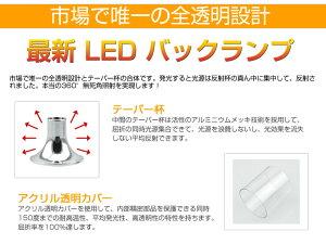即日発送45WCREE製のT16/T10LEDバルブホワイト無極性12V・24V対応ポジション球/バックランプ対応LEDテープ/LEDルーム球LEDバルブバックランプナンバー灯などランプポジションの交換に最適!