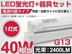 ��¨Ǽ�۷�¡�ľ��LED�ָ���40w��2400LM120cm���Ѵ�ޥ�����1����LED�ָ�������·��̥��������Ѵ��120cmG13��������/��������40��1198mm